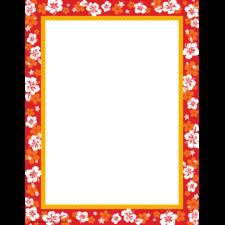 Hibiscus Computer Paper