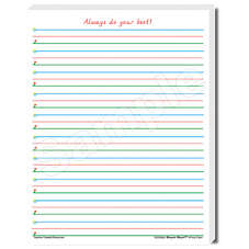 Smart Start 1-2 Writing Paper: 100 Sheets