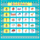 Light Blue Marquee 7 Pocket Chart Alternate Image A