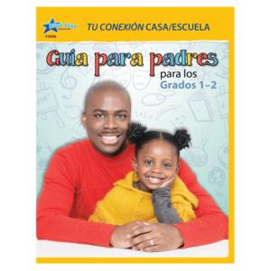 TCR51764 Guia para padres para los Grados 1-2: 6-Pack Image