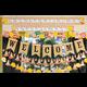 Burlap Pennants Welcome Bulletin Board Display Alternate Image A
