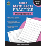 Timed Math Facts Practice: Multiplication
