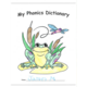 My Own Phonics Dictionary Alternate Image A