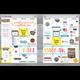 Home Sweet Classroom Lesson Planner Alternate Image B