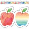 TCR3573 Watercolor Apples Die-Cut Border Trim